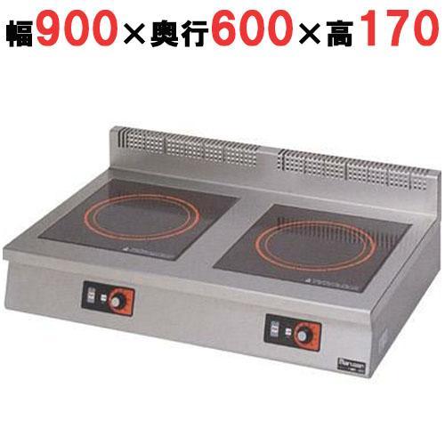 IH調理器 業務用 MIH-33C MARUZEN マルゼン 卓上型 単機能3kW 送料無料 幅900×奥行600×高さ170