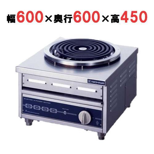 電気ローレンジ 業務用 ELR-7.5S ニチワ電機 送料無料 幅600×奥行600×高さ450