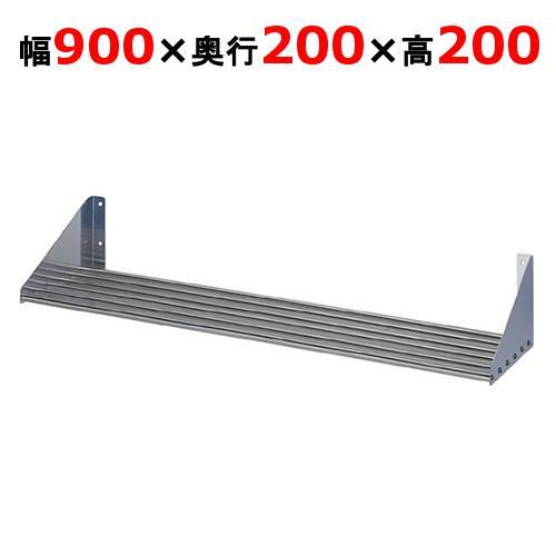 パイプ棚 東製作所 PS-900-200 幅900×奥行200×高さ200mm 送料無料 業務用 新品