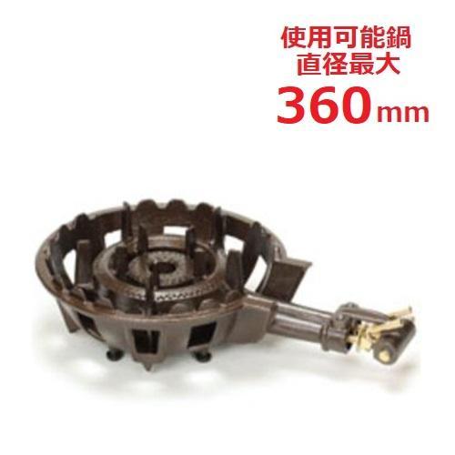 タチバナ製作所 ガスバーナー 鋳物コンロ 二重 羽根なし 種火無 8170kcal/h (TS-514) (TS-514) (TS-514) (業務用) 全長520×直径330×高さ135 794