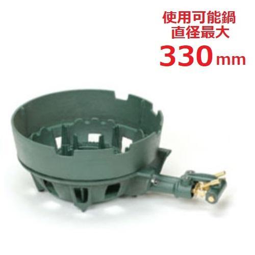 タチバナ製作所 ガスバーナー 鋳物コンロ 二重 羽根なし 種火無 浅型上置セット 5950kcal/h (TS-210AU) (業務用 全長505×直径330×高さ125