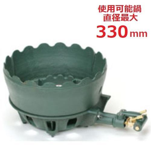 タチバナ製作所 ガスバーナー 鋳物コンロ 二重 羽根なし 種火無 上置セット 5950kcal/h (TS-210U) (業務用) 全長505×直径330×高さ125