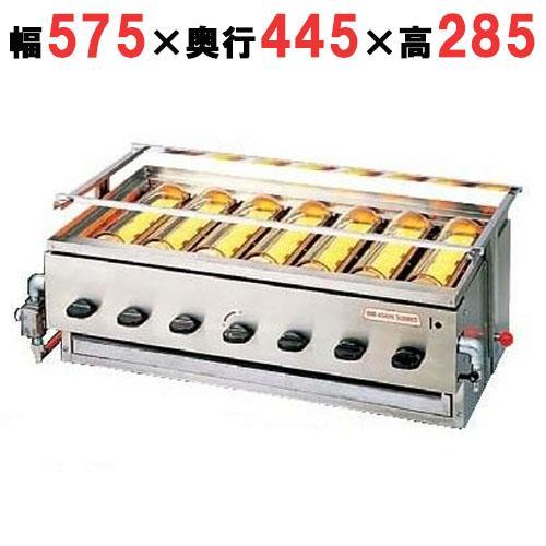 アサヒガス 赤外線 下火式 グリラー SG-20K型 黒潮4号 (4連) 13A (業務用)(送料無料) 幅575×奥行445×高さ285