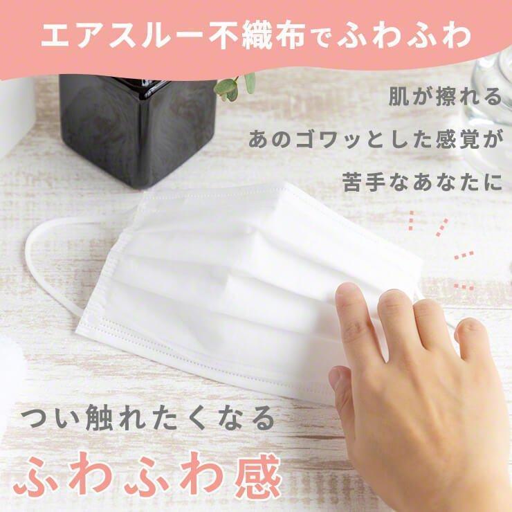 ユニフリー 快適エアリーマスク ふわふわ うさちゃんマスク 35枚 個包装タイプ|tenpoyouhinshop|02