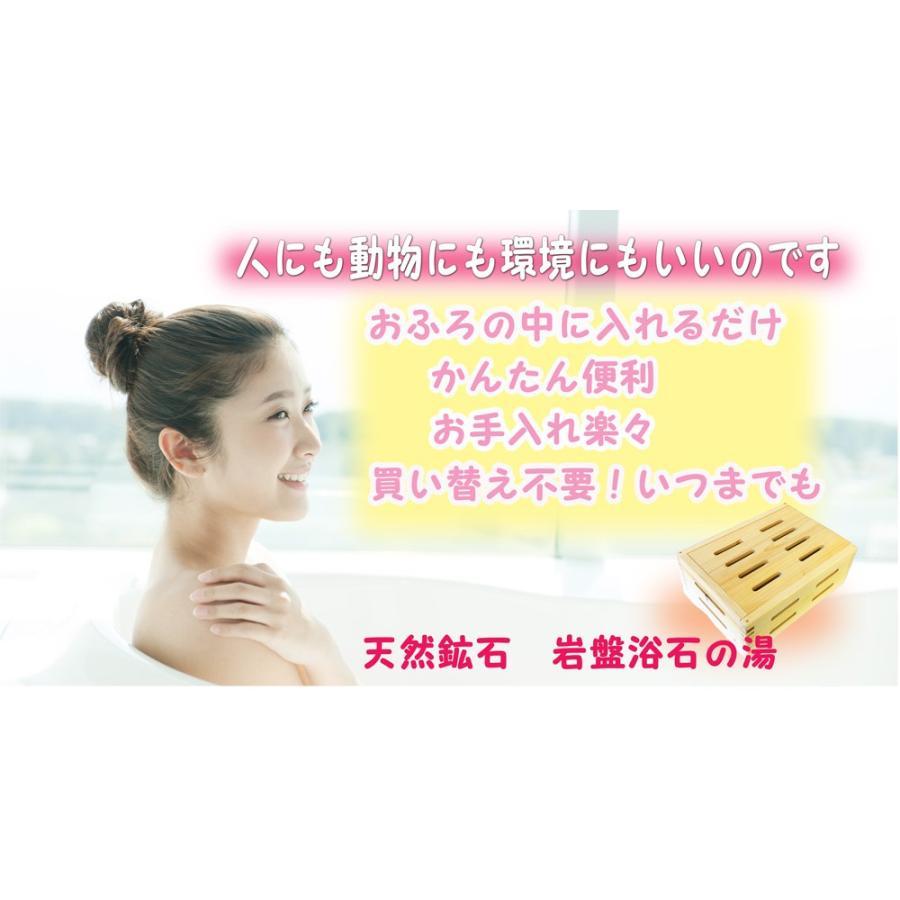 ブラックシリカ お風呂用デラックス ひのきの湯 2.5kg入り|tenshouseki38|11