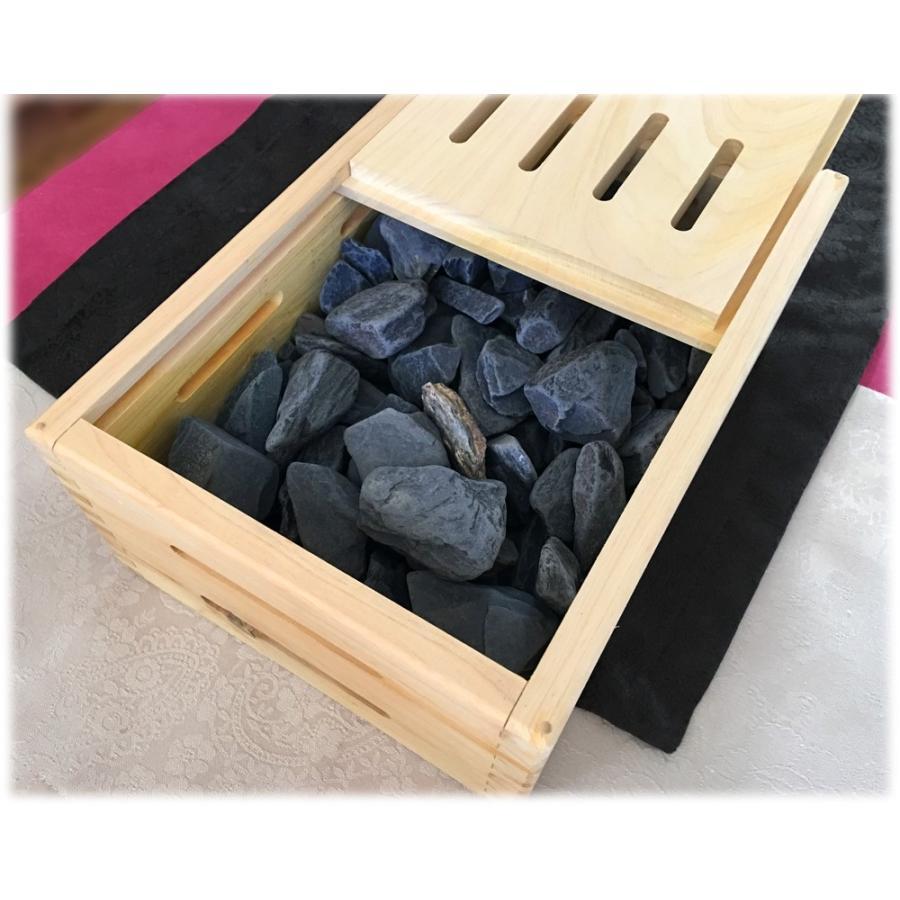 ブラックシリカ お風呂用デラックス ひのきの湯 2.5kg入り|tenshouseki38|03