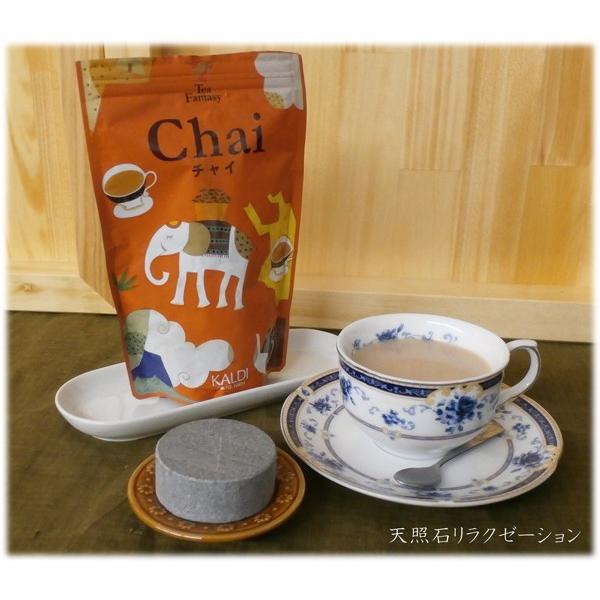 料理用 まるく美味しく天照石  tenshouseki38 05