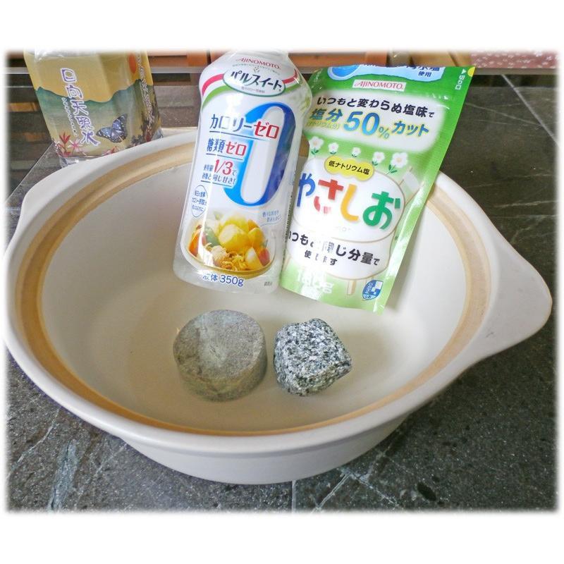 料理用 まるく美味しく天照石  tenshouseki38 06