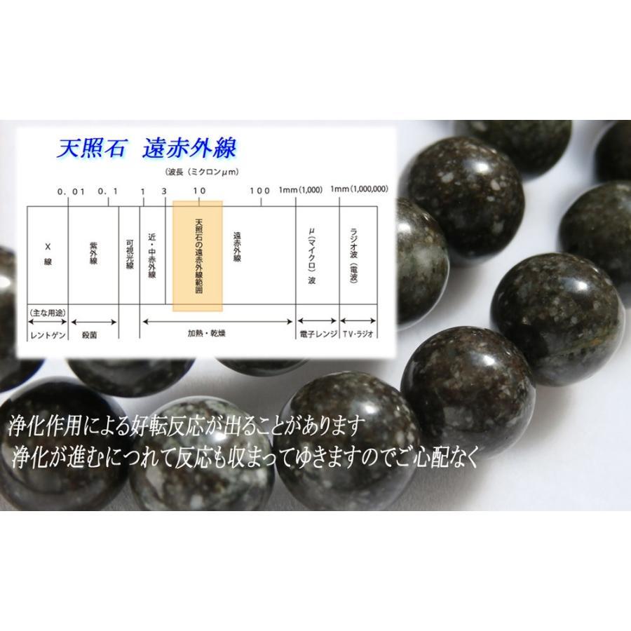 蓄熱 電子レンジでらくらく 天照石ホットピロー 安全安心 湯たんぽより効果的 コードレス 遠赤外線効果 tenshouseki38 08