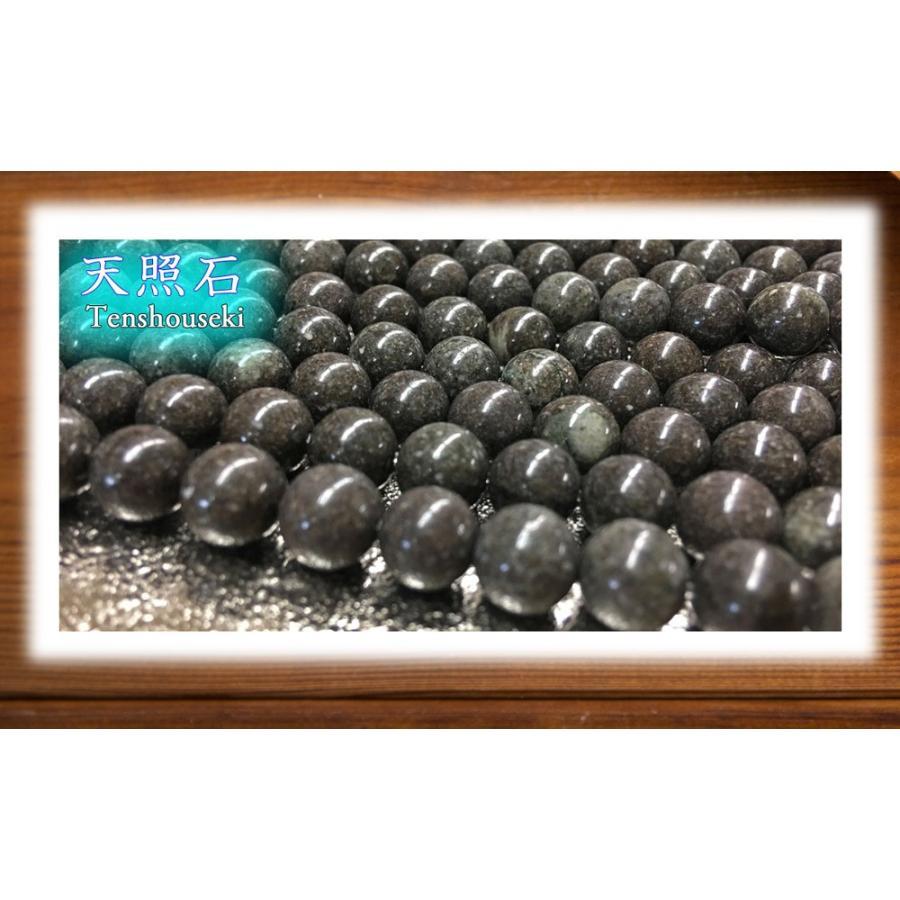 蓄熱 電子レンジでらくらく 天照石ホットピロー 安全安心 湯たんぽより効果的 コードレス 遠赤外線効果 tenshouseki38 09