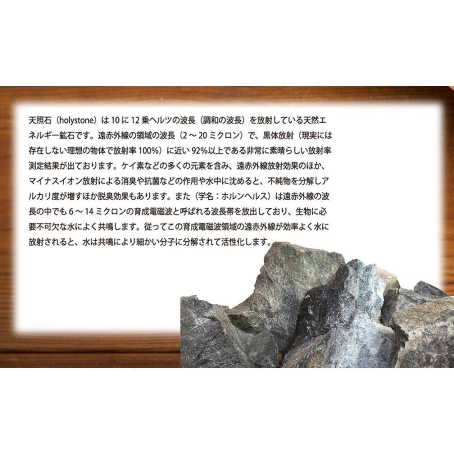 遠赤外線 メンズ テラヘルツ 天照石 天然石 ネックレス|tenshouseki38|14