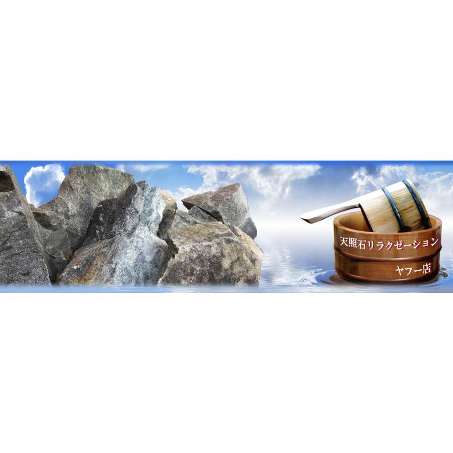遠赤外線 メンズ テラヘルツ 天照石 天然石 ネックレス|tenshouseki38|15