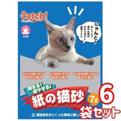 特売 送料無料・同梱、目隠し不可 イデ紙業 Catch! 固まる! 燃やせる! 紙の猫砂42L(7L×6袋セット) 猫用 トイレ砂 紙製 消臭 国産|tepec