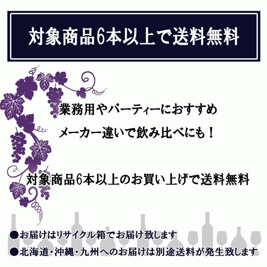 井筒ワイン NAC ナイヤガラ 720ml 白ワイン 中口 長野県産 NAGANOワイン6本以上で送料無料 イヅツ ナイアガラ teppa 04