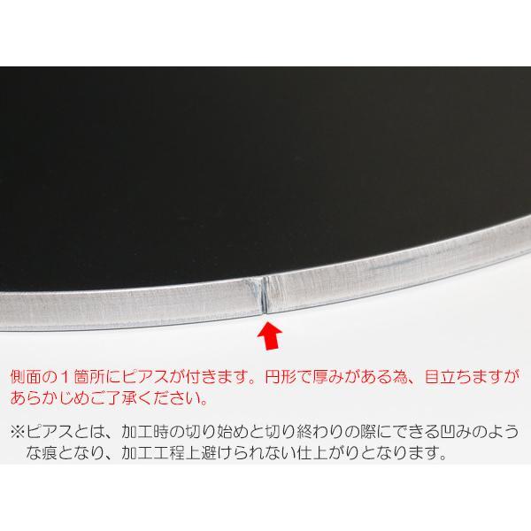 プロ仕様 クレープ 鉄板 今日から我が家もクレープ屋さん! クレープメーカー クレープ焼き器 サイズ200 板厚6.0mm ミニトンボ・スパチュラ付き|teppan-hiroba|06