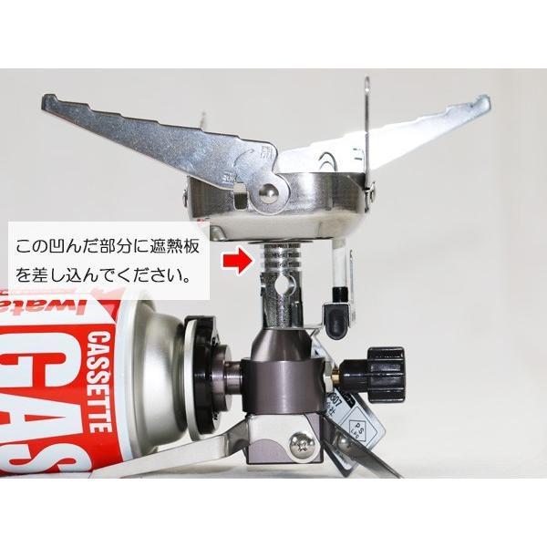 イワタニ ジュニアコンパクトバーナー CB-JCB  専用 遮熱板 teppan-hiroba 05