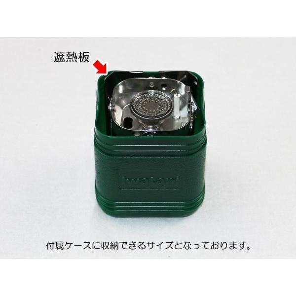 イワタニ ジュニアコンパクトバーナー CB-JCB  専用 遮熱板 teppan-hiroba 06