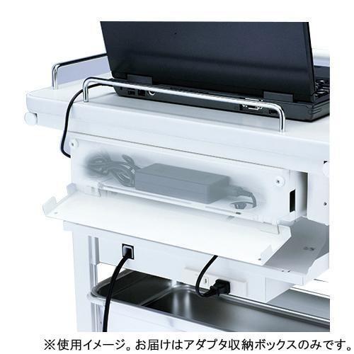 同梱・代引不可サンワサプライ 同梱・代引不可サンワサプライ RAC-HP9SC用ACアダプタ収納ボックス RAC-HP9ADBN