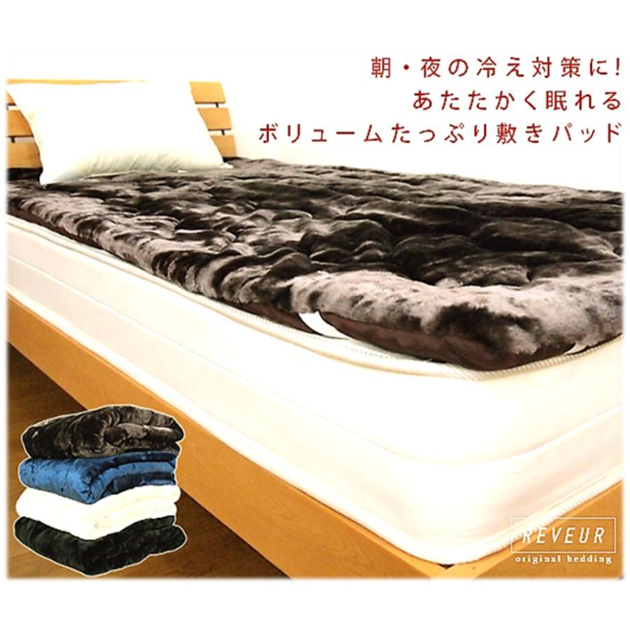 テラパワー 敷きパッド 100×205cm +アルミマット 90×180cm 冷え対策 暖か ボリューム 保温 腰痛 肩こり|terapower|02
