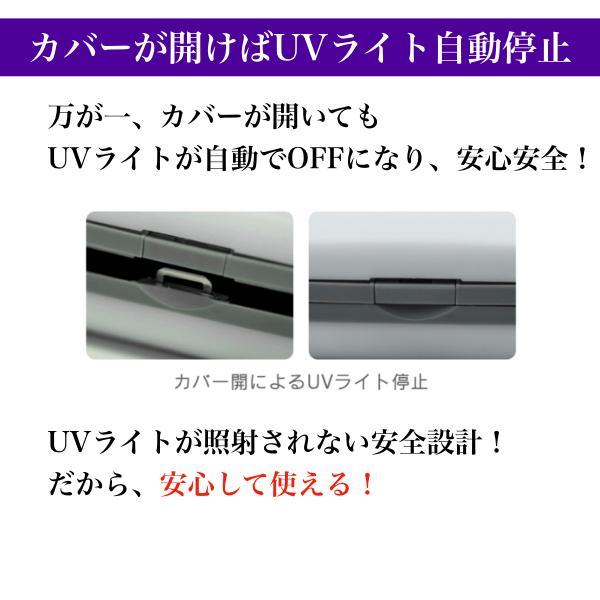 UV除菌ボックス 紫外線除菌器 UV除菌ライト UV除菌器 UV除菌ケース 紫外線ライト terraceside 06