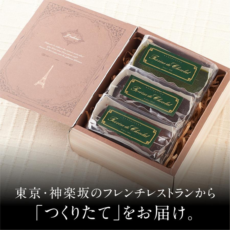 スイーツ 3種のテリーヌ ドゥ ショコラ 食べ比べセット チョコ ギフト 抹茶スイーツ チョコバナナ ケーキ お取り寄せ 高級 送料無料 人気 terrine-de-chocolat
