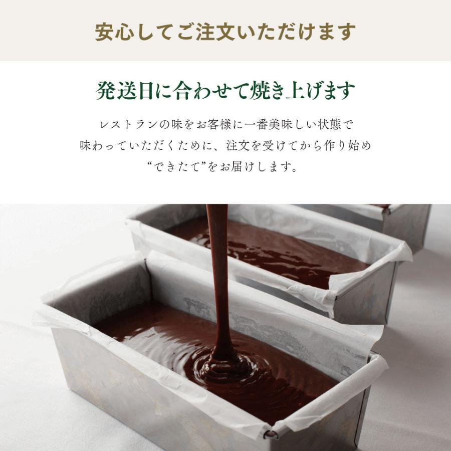 スイーツ 3種のテリーヌ ドゥ ショコラ 食べ比べセット チョコ ギフト 抹茶スイーツ チョコバナナ ケーキ お取り寄せ 高級 送料無料 人気 terrine-de-chocolat 13