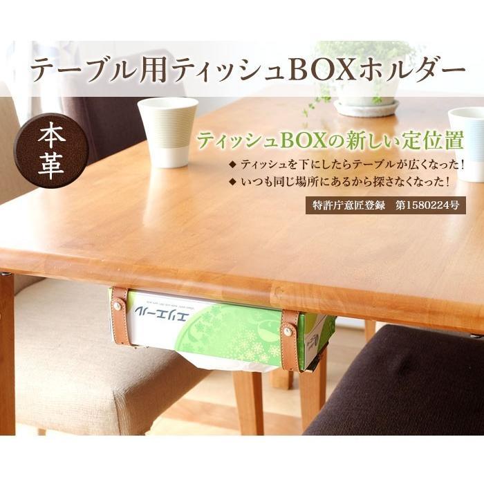 机 の 下 ティッシュ 机の下収納を極める!快適デスク周りの収納アイデア。