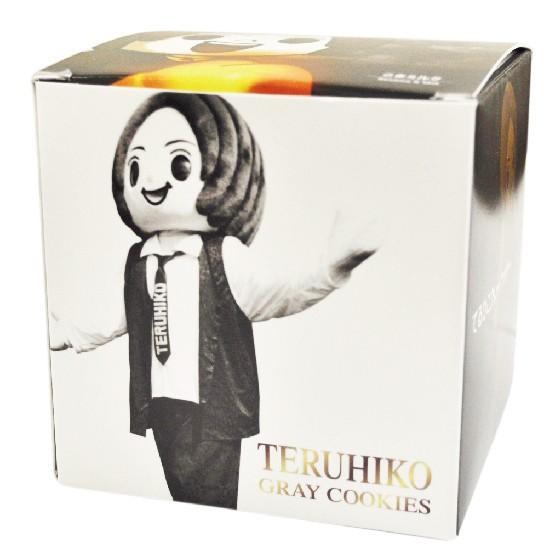 てるひこグレークッキー(ごまミルク味) 12枚入1箱|teruhiko