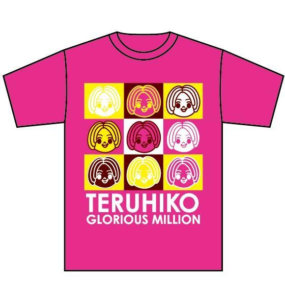 てるひこグロリアスミリオンTシャツ 函館非公認ゆるキャラ teruhiko