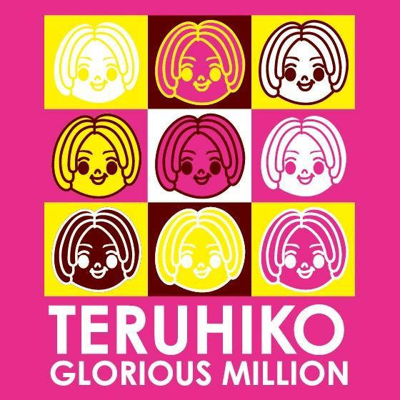 てるひこグロリアスミリオンTシャツ 函館非公認ゆるキャラ teruhiko 02