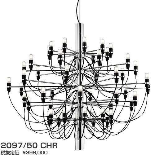 シャンデリア2097/50/CHRワイヤー吊シャンデリア[白熱灯][クローム]209750CHR