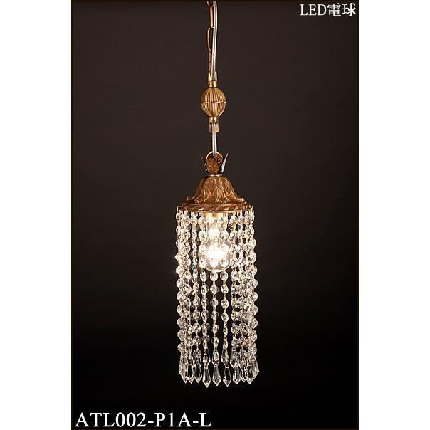 ペンダントライトトルコイスタンブール製ガラスビーズ古美色1段チェーン吊ペンダント[LED電球色]ATL002-P1A-L
