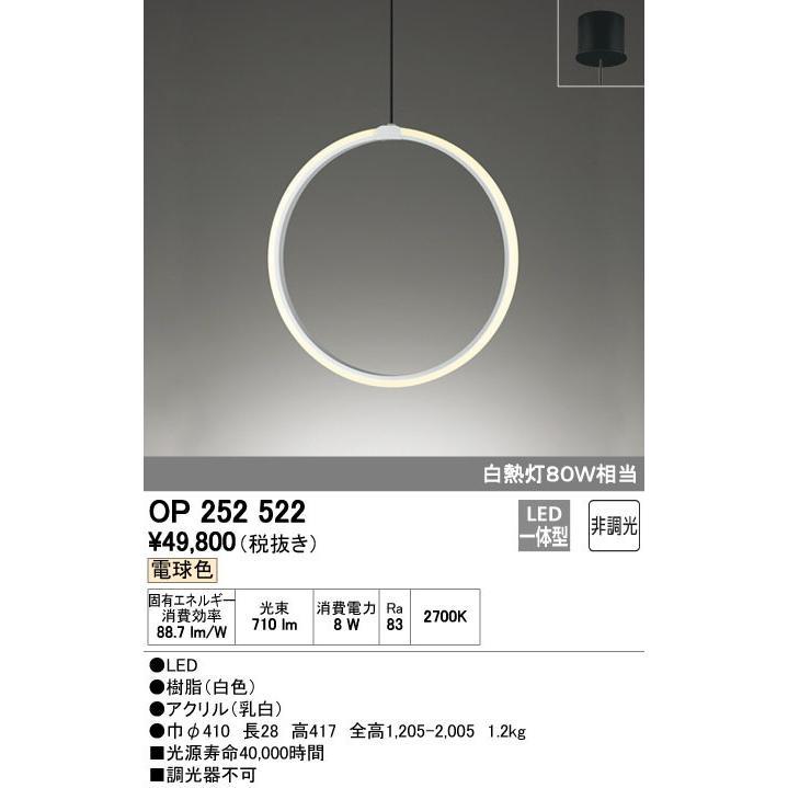 ペンダントライトJAPAN DNAコード吊ペンダント[LED電球色]OP252522 DNAコード吊ペンダント[LED電球色]OP252522 DNAコード吊ペンダント[LED電球色]OP252522 b86