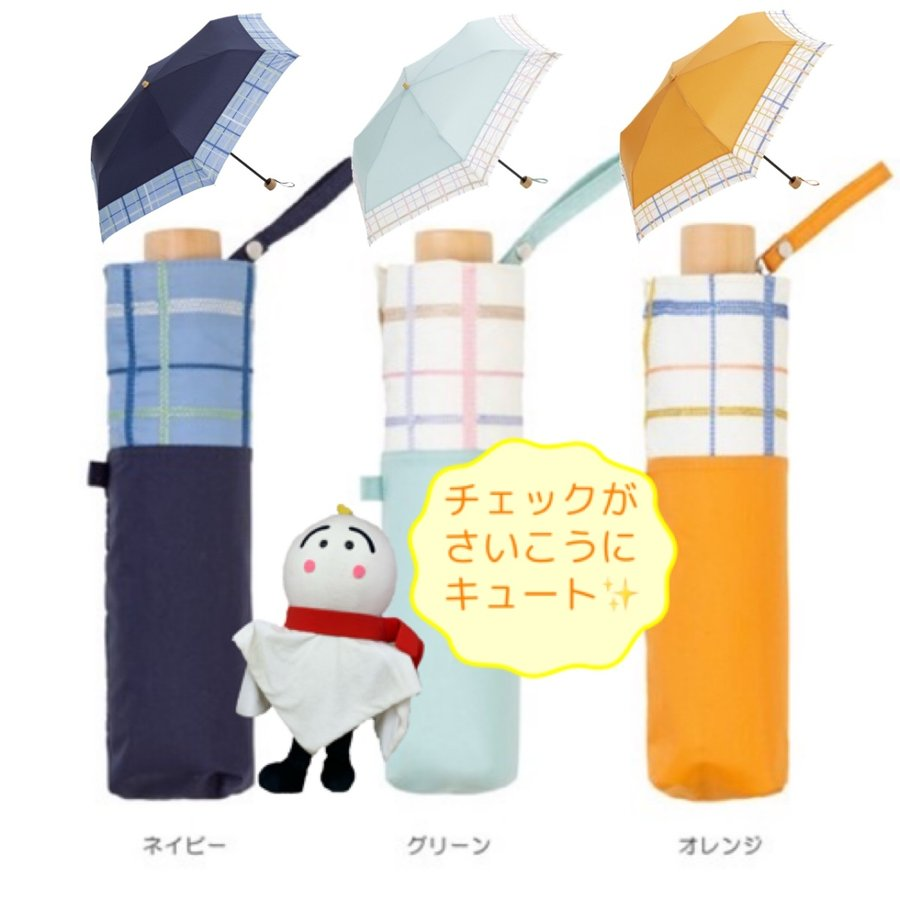 【最安値に挑戦】 【晴雨兼用傘】  because(ビコーズ) 折りたたみ傘 軽量 チェック刺繍 UVカット率95%以上 teruruya