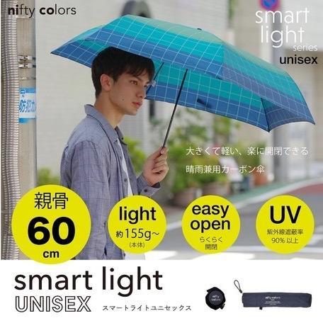 【晴雨兼用傘】  nifty colors  【ユニセックス】 折りたたみ傘 デニムプリント カーボン 軽量 60センチ UVカット90%以上|teruruya|06
