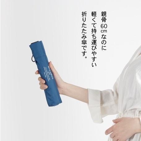 【晴雨兼用傘】  nifty colors  【ユニセックス】 折りたたみ傘 デニムプリント カーボン 軽量 60センチ UVカット90%以上|teruruya|07
