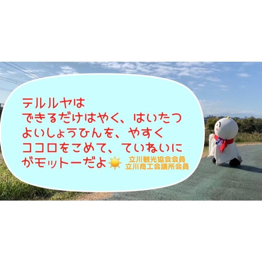 【晴雨兼用傘】  because(ビコーズ) 折りたたみ傘 軽量  子供 ビニールポーチ スマイル ドット UVカット|teruruya|06