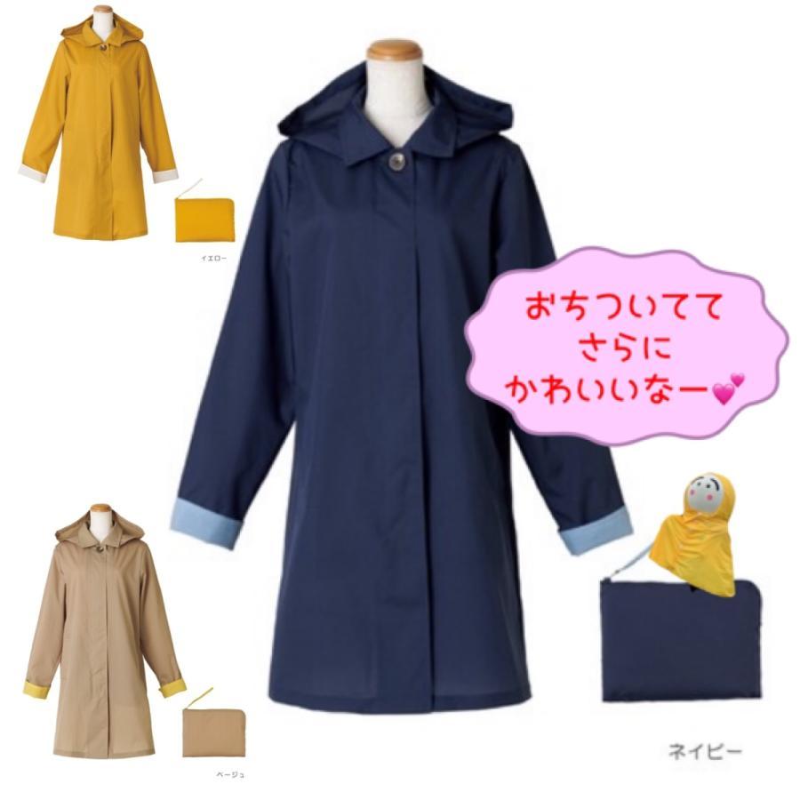 【最安値に挑戦】 【レインコート】 because(ビコーズ)ステンカラー コート レインウェア|teruruya