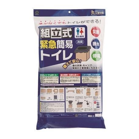 【組立式緊急簡易トイレ】 1セット 凝固剤10コ、汚物袋10枚、処理袋10枚付き 防災グッズ|teruruya|02