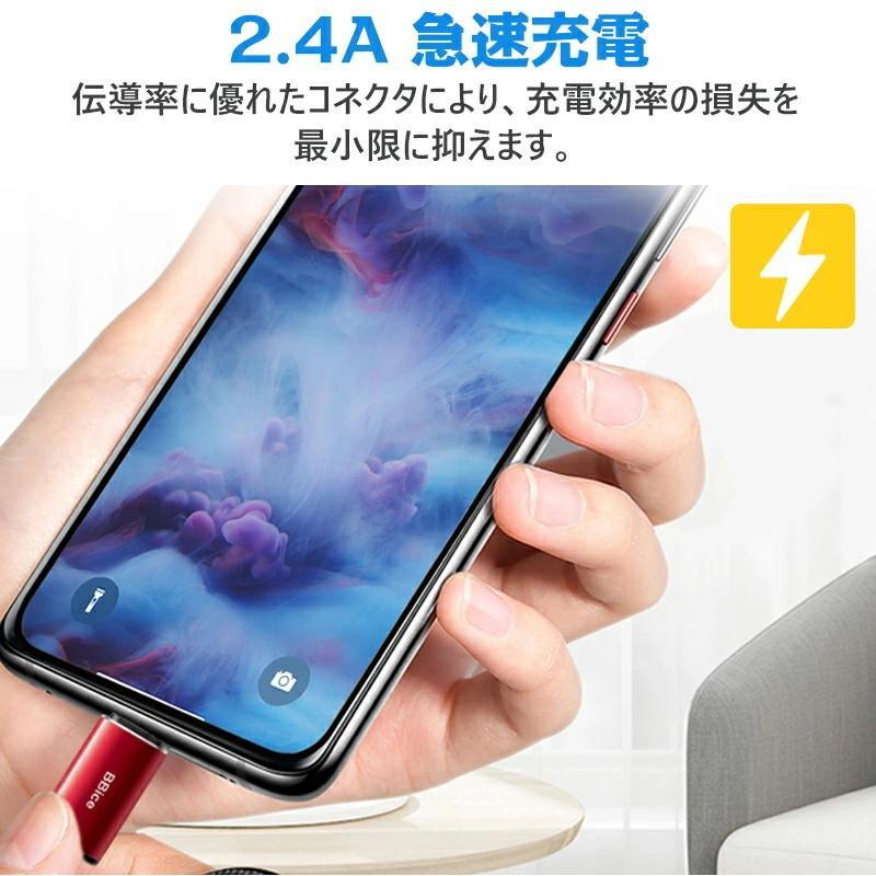 Apple純正ケーブル iPhone 充電ケーブル Apple Lightningケーブル Foxconn製 3m 2m 1.5m 1m 0.5m PD超速充電ライトニングケーブル 対応動画あり|teruyukimall|12