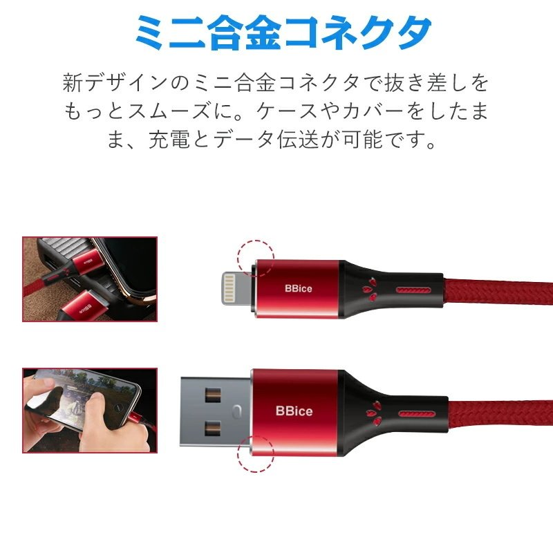 Apple純正ケーブル iPhone 充電ケーブル Apple Lightningケーブル Foxconn製 3m 2m 1.5m 1m 0.5m PD超速充電ライトニングケーブル 対応動画あり|teruyukimall|13