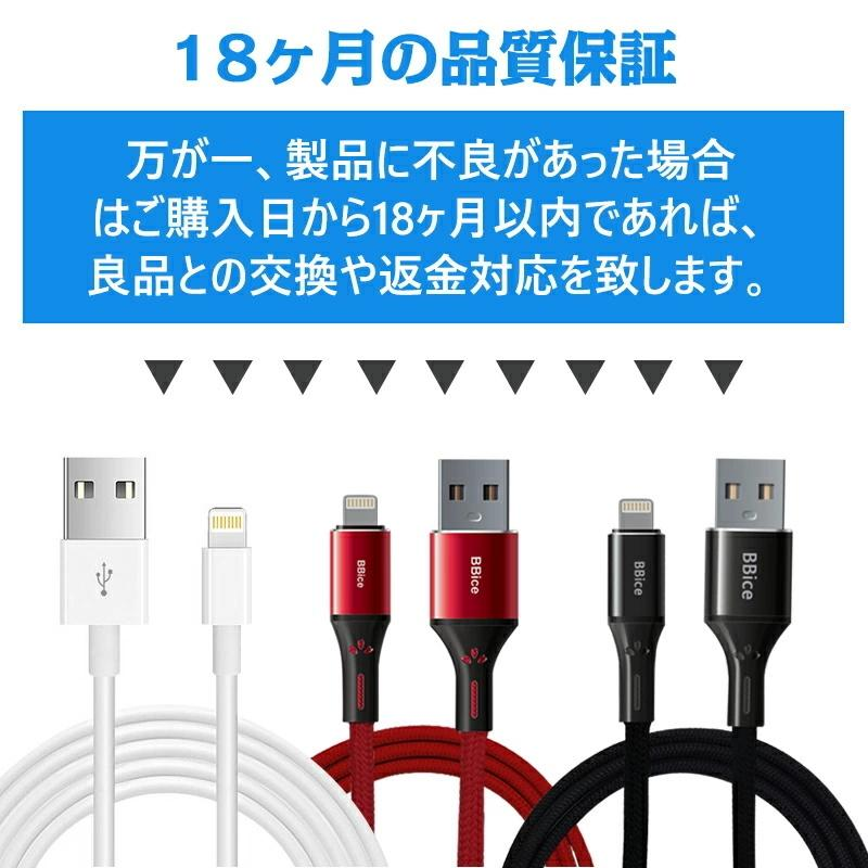 Apple純正ケーブル iPhone 充電ケーブル Apple Lightningケーブル Foxconn製 3m 2m 1.5m 1m 0.5m PD超速充電ライトニングケーブル 対応動画あり|teruyukimall|18