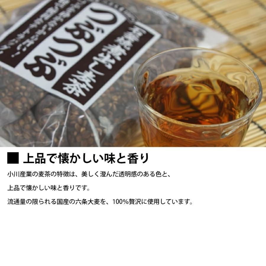 つぶまるの増量版 つぶつぶ 麦茶 小川産業 1ケース(24パック入り×10袋) 石釜焼き 煮出し麦茶|teshigotohompo|03