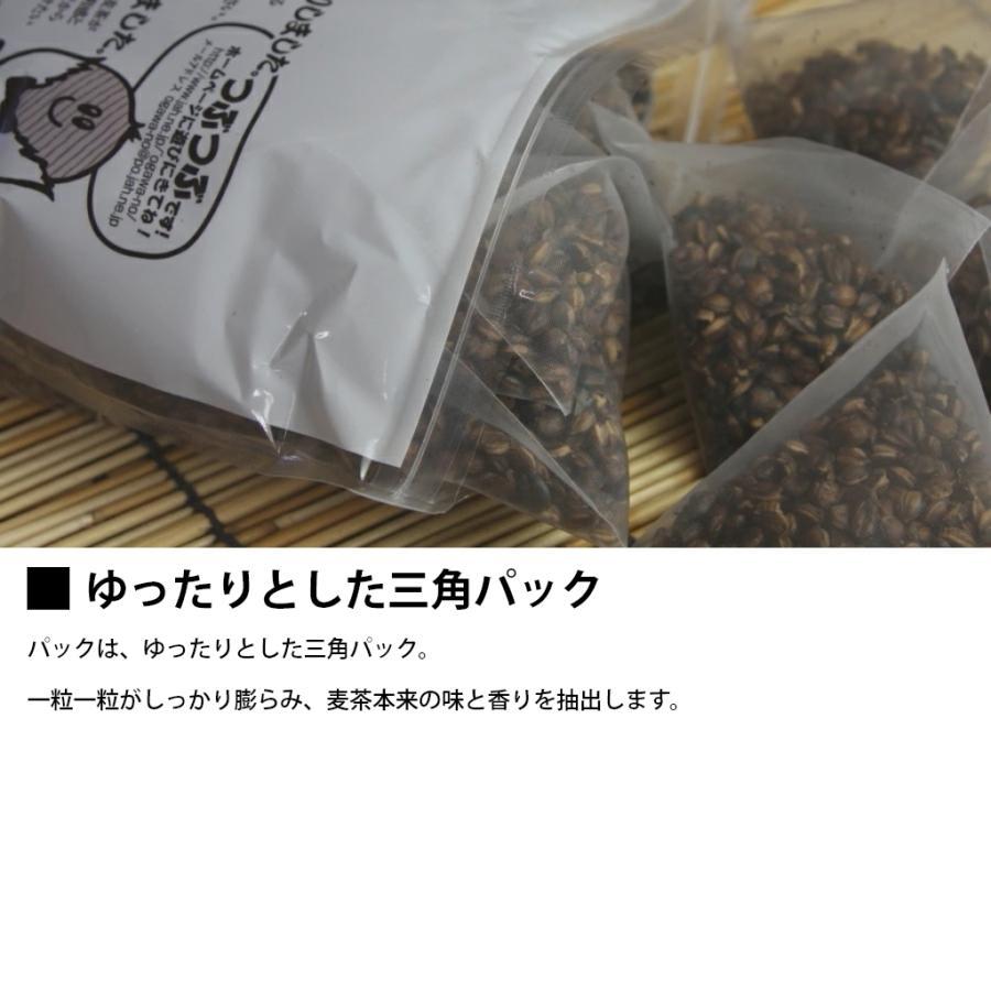 つぶまるの増量版 つぶつぶ 麦茶 小川産業 1ケース(24パック入り×10袋) 石釜焼き 煮出し麦茶|teshigotohompo|04