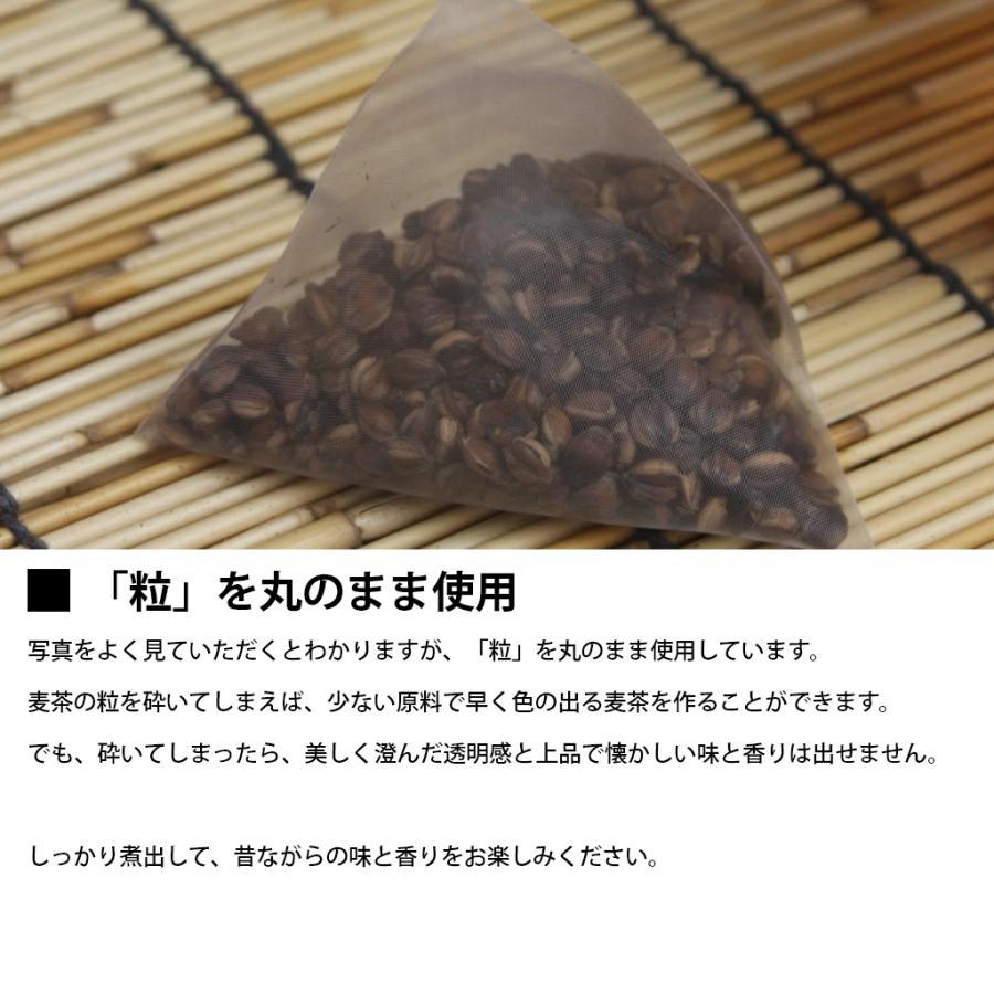 つぶまるの増量版 つぶつぶ 麦茶 小川産業 1ケース(24パック入り×10袋) 石釜焼き 煮出し麦茶|teshigotohompo|05
