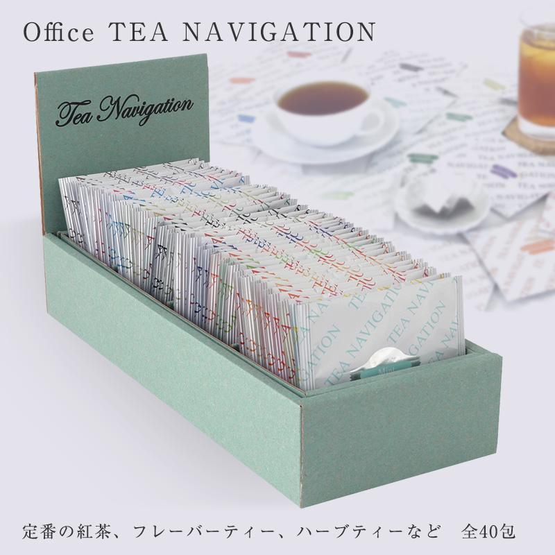 紅茶 母の日 ティーバッグ 業務用 高品質 ギフト Office TEA NAVIGATION 40包入 オフィス おしゃれ 美味しい 贈答品 Mother's Day|tetrafleur