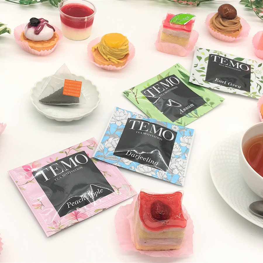 紅茶 ハロウィン ティーバッグ 最高級 高品質 ギフト TEA MOTIVATION プレミアム 14包 メール便 クリックポスト ダージリン アッサム アールグレイ ももりんご|tetrafleur|06