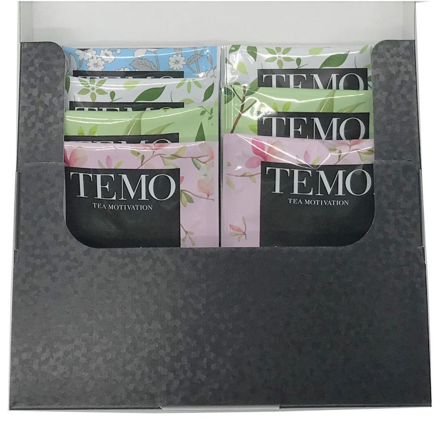 紅茶 ハロウィン ティーバッグ 最高級 高品質 ギフト TEA MOTIVATION プレミアム 7包 メール便 クリックポスト ダージリン アッサム アールグレイ ももりんご|tetrafleur|03
