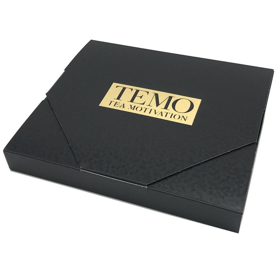 紅茶 ハロウィン ティーバッグ 最高級 高品質 ギフト TEA MOTIVATION プレミアム 7包 メール便 クリックポスト ダージリン アッサム アールグレイ ももりんご|tetrafleur|08