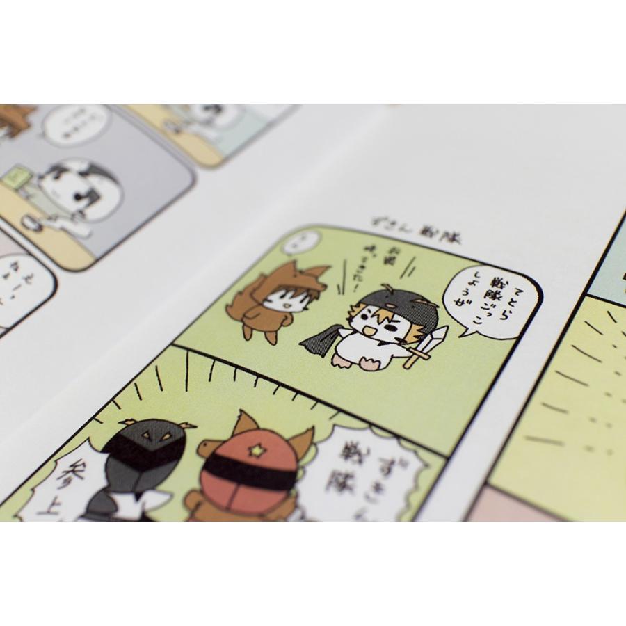 ゆるっとてとら本(コピー本)|tetrastyleshop|02